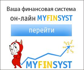 Онлайн сервис планирования и учета личных финансов