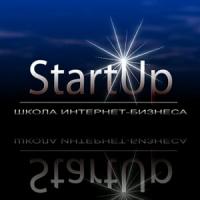"""Создание промо-ролика о школе """"StartUp"""""""