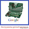 Как добавить сайт в Инструменты для вебмастеров Гугл (Google Webmasters Tools)