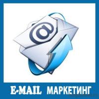 E-mail маркетинг — инструмент интернет-бизнеса