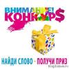 Итоги за октябрь 2012 и мини-конкурс