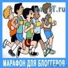 А что, «Динамо» бежит? Все бегут