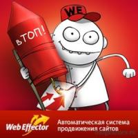 WebEffector для новичка. С чего начать? Мой опыт