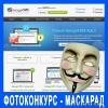 Гугл не лапочка и маскарад от ImageCMS