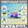 Универсальный парсер контента — программа Datacol
