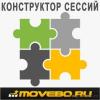 Новая фишка от Мовебо – управляйте поведенческими факторами сайта сами