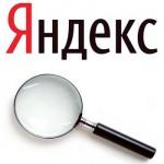 Яндекс_Yandex