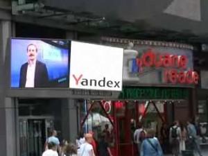 Яндекс на Nasdaq_Yandex na Nasdaq