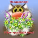 Красивый блог_Krasiviy blog