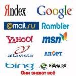 Поисковые системы_Poiskovie sistemi