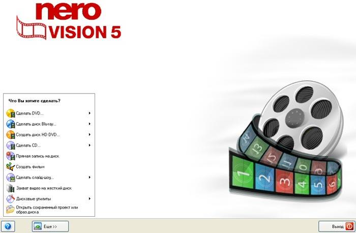 Видеомонтаж для начинающих в Nero Vision