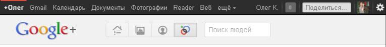 Панель Google