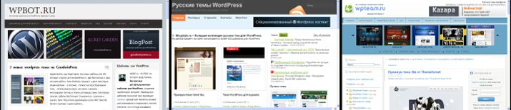 Темы WordPress_Temi WordPress