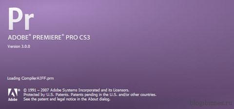 Видеоредактор Adobe Premiere Pro CS3