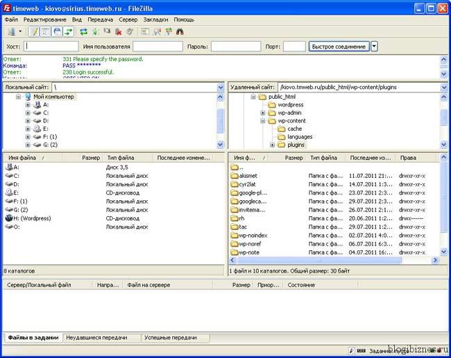 FTP-клиент FileZilla_FTP-klient FileZilla