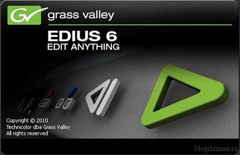Профессиональный видеоредактор Grass Valley Edius 0