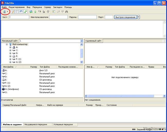 Настройка FTP-клиента FileZilla_Nastroyka FTP FileZilla