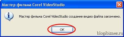 Фильм создан_Film sozdan