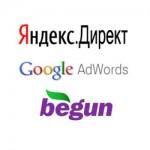 Контекстная реклама_Kontekstnaya reklama