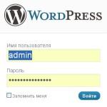 Как изменить логин пользователя admin в WordPress_Kak izmenit login admin WordPress