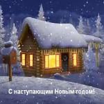 Новогодние плагины WordPress_Novogodnie plaginy