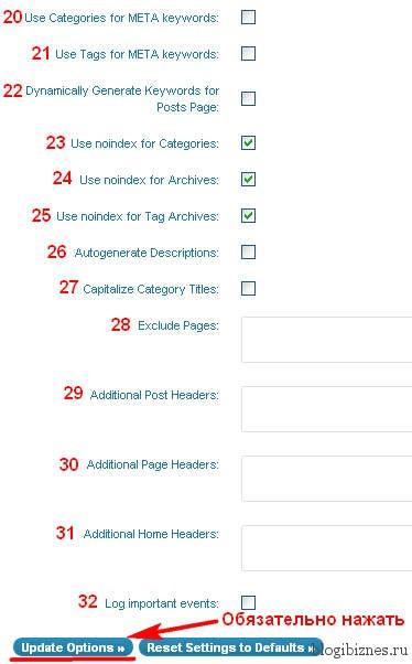 Настройка SEO плагина для WordPress