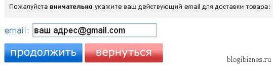 Купить виртуальную карту Виза