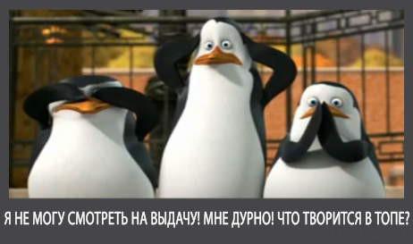 Алгоритм Google Penguin (Пингвин)