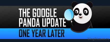 Алгоритм Google Panda