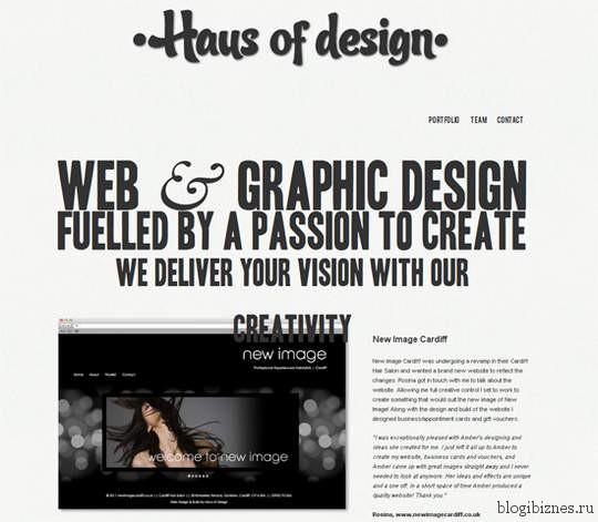 Типографика при формлении текста на сайте