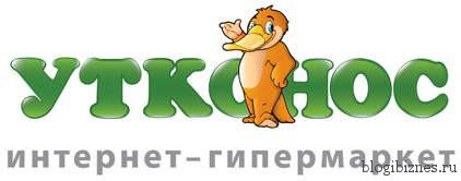 Магазины Утконос