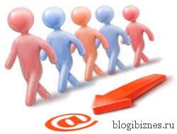 Привлечение трафика с помощью e-mail маркетинга