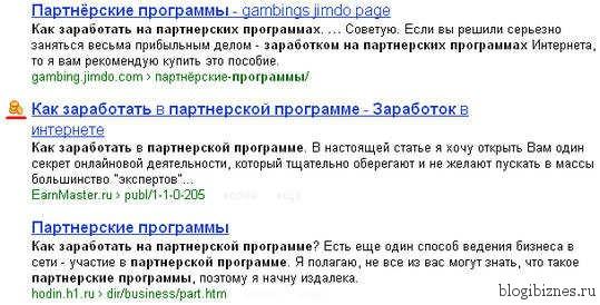 Фавиконы в поисковой выдаче Яндекса