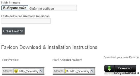 www.favicon.com.mx - сервис для создания анимированного favicon