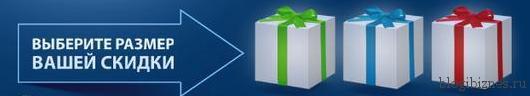 Шаблоны сайтов в подарок