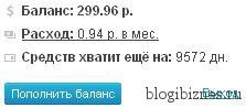 300 рублей от SeoHammer