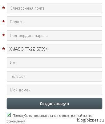 Промо-код от сервиса SemRush