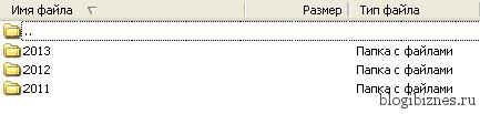 Папка uploads очищена от лишних файлов