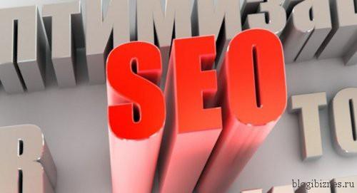 Бесплатное поисковое продвижение сайтов