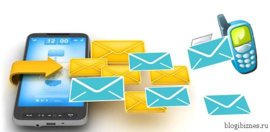 Массовые СМС рассылки