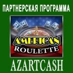 Недостатки партнерской программы AzartCash