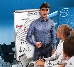 """Курс """"Наставник"""" для блоггеров"""