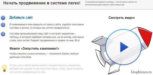 Мануал по работе в системе Вебэффектор