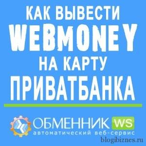 Обмен валюты с yandex витебск круглосуточно