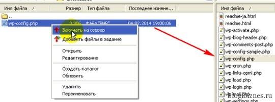 Закачиваем файл на хостинг по FTP