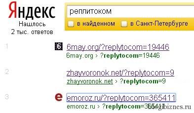 Влияние ключевых слов в url web-страницы на ранжирование сайтов в выдаче