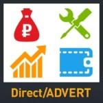 Тизерная сеть Директ Адверт