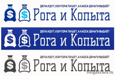 Примеры логотипов