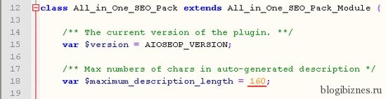 Снимаем ограничение в плагине All In One SEO Pack на длину Description