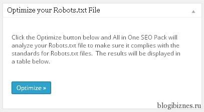 Проверяем robots.txt на соответствие стандартам